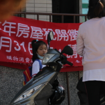 Little girl in school uniform - the higher education is on mainland Taiwan
