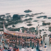 Yami-carrying-boat-ceremony