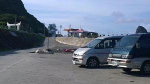 Lanyu's petrol station near the port